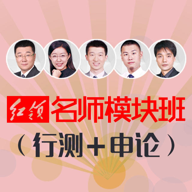 红领中国梦手抄报